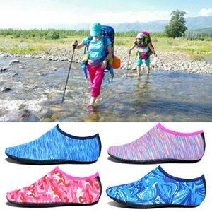 Beach Natation Eau Sport Sport Chaussettes Enfants Hommes Femmes Snorkeling Anti-Slip Chaussures Yoga Dance Surveille Surf Camouflage rayé WLL332