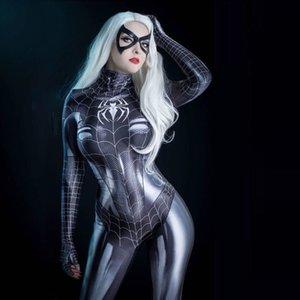 Halloween women's MJ II spider Cosplay bodysuit 2