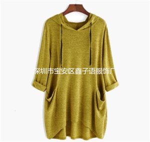 Women's long sleeve hooded rope size sweater in spring of 2019