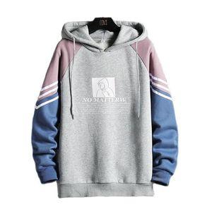 Men's Hoodies & Sweatshirts Long Sleeve Fashion Hoodie Fitted Sweatshirt Casual Hooded Sportswear Spring Comfortable