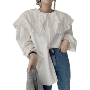Japanese 2021 Style Spring and Autumn Fashion South Korea's New Simple Thin Best Seller Big Frill Long Sleeve Top G GI3G