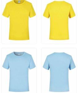 TS 036 quick-drying round neck round neck T-shirt adult quick-drying mesh round neck adult