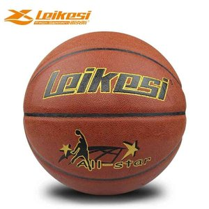 New Rex lks1249pu school unit purchases adult training indoor and outdoor general basketball No. 7