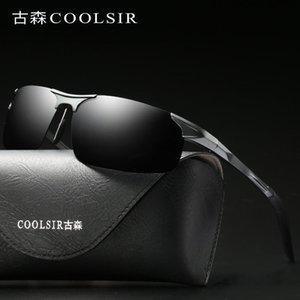 Sunglasses Coolsir 2021 Polarized Men Aluminum Magnesium Half Frame Sports Sun Glasses 8177 Night Vision Day Driver Goggles