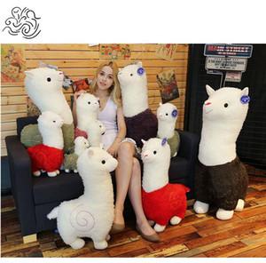 크리 에이 티브 알파카 플러시 장난감 인형 Alpaca 베개 귀여운 인형 Ragdoll 봉제 장난감 잠자는 베개 어린이 선물 생일 선물