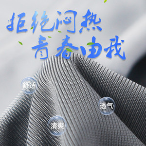 men's On saleIce silk briefs triangle bottoms seamless sexy low waist underpants breathable one piece underwear