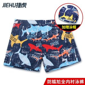 2021 LONG SHORTS PANTS Boxer swimming shorts trunks milk silk personality color matching men high-waist swimming pool trunks AA66