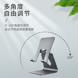 Aluminum alloy single folding desktop mobile phone tablet computer iPad general lazy live broadcast bracket