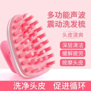 Massage brush shampoo comb electric acoustic head massager vibration silica gel scalp cleaning instrument shampoo comb