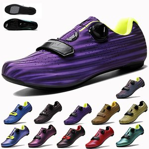 2020 Cycling Shoes Men Outdoor Sneakers For Men Women Mountain Bike Shoes Self-Locking Bicycle Male Zapatillas de ciclismo