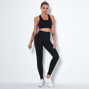 Örgü Yoga Suit Spor Giyim Kadınlar Için Womens Spor Koşu Setleri Egzersiz Giysileri Suits Kıyafet Tayt Tayt Spor Spor Seti
