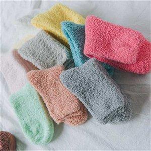 19 Herbst- und Winter-Süßigkeiten Farbe Korallenboden Half Veet Schwangere Damenlieferungssocken