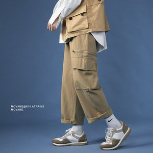 2021 New Hombres Solos Zipper Decorate Cargo Casual Overlaje Streetwear Haren Pants Pantalones de color sólido Baggy Tallas grandes M-2XL WONB