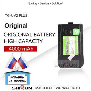 Walkie Talkie 4000mAh Li-ion Battery QuanSheng TG-UV2 PLUS 10W 10 KM TG UV2 DC 7.2V