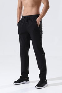 Men's Sport lu Yoga Pants Long Leggings Running Jogging Fitness Training Basketball Football Elastic Quick Drying Trousers