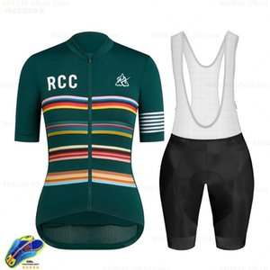 Lady Bisiklet Giyim Yaz Kısa Kollu Jersey Set Kadın Raudax MTB Bisiklet Kiti Vintage Desen Nefes Yol Bisikleti Giysileri