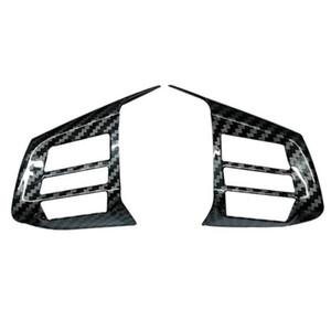 Für Förster 2013-2021 Auto Kohlefaserkorn-Lenkrad-Taste-Rahmen-Dekorationsabdeckung-Zubehör