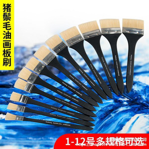 Weizhuang bristle long rod water powder watercolor acrylic brush for oil painting
