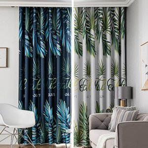 Curtain & Drapes 2021 Style Eye Protection Curtains Palm Tree Funny Simple A Variety Of Scenarios Good Quality