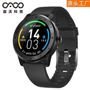 Full Touch Watch V200gps Positioning Information Reminder Bluetooth Exercise Heart Rate Smart