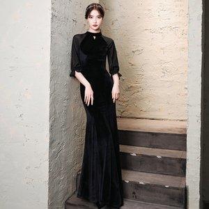 Black Banquet Evening Drs 2021 Summer Veet Temperament Sleeve Long Style Annual Meeting Aura Queen Fishtail Skirt