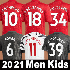 2020 2021 Portekiz futbol forması soccer jersey football shirts RONALDO ANDRE SILVA Dünya kupası 2018 PEPE J.MARIO QUARESMA BERNARDO NANI EDER milli takım iyi Tayland kalite