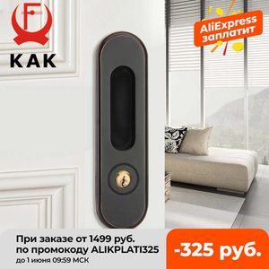 KAK Sliding with Keys Hidden Handle Interior Pulls Anti-theft Room Wood Door Lock Furniture Hardware