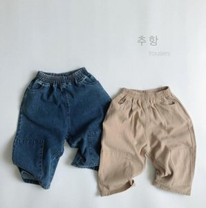 Jeans 2021 Arrival Girls Boys Denim Long Pants Autumn Fashion Kids Jean 1-7 Years WD82