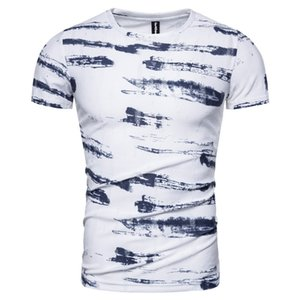 Mens Tshirt Designer Geometric Pattern T Shirt Fashion Natural Color Short Sleeve Tshirt Men S Clothing
