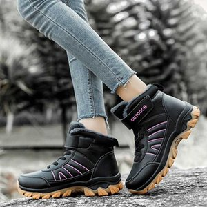 Winter Warm Women Hiking Snow Shoes Boots Keep Plush Ankle Boots Female Platform Sneakers Ladies Wedge Waterproof Mujer Botas Z8Va#