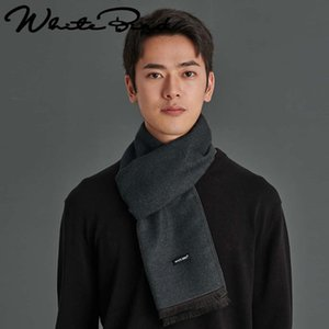 Scarf men's autumn and winter business solid color Bib warm shawl fashion student warm winter
