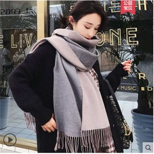 women's winter Korean dual-purpose solid color Scarf lengthened and thickened shawl