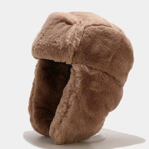 2021 Men's Women's Winter Warm Bomber Hats Thick Keep Ear Warm Faux Fur Russian Winter Hat New