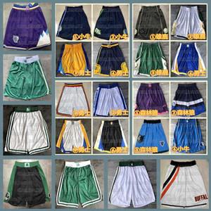 Mens 2021 team BlazersBasketball Shorts MavericksNuggetsHeatStitched Pocket Short Los AngelesLakersSweatpants
