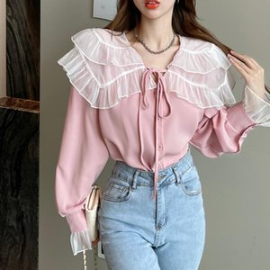 Women's Blouses & Shirts 2021 Early Autumn Clothing Korean Style Ruffle Doll Collar Long Sleeve All-match Solid Color Women