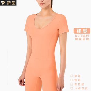 Luxury Party Dresses 2021 Nude Yoga Cloth Fitns T-shirt Women's Tight V-neck Slimming Sports Short Sleeve Top