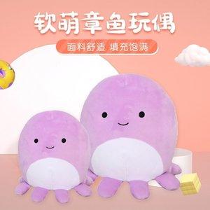 New cartoon soft cute Plush Doll lovely purple Octopus spherical ball grasping machine doll