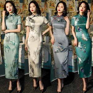 Impd Double Layer 2021 New National Style Daily Young Long Elegant Silk Cheongsam