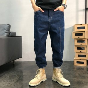 2021 Llegada Nueva venta caliente Top Fashion Mid-Jeans son masculina Marca Libere Wash Olle Feet Hare Pants Fly Chess H2TE