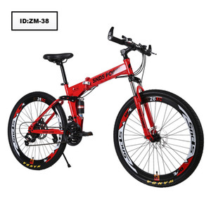 factory supply 26 inch 21 24 27 speed double disc brake folding mountain bike bicycle