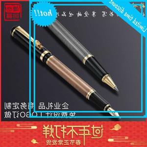 Top Grade Business Office Kreative Warmwolle Werbung Neutrale Perlenmetall Signature Pen Geschenkbox Set