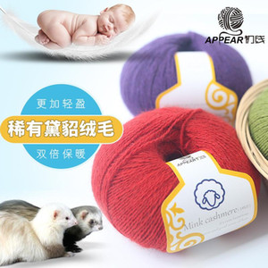 Sale 50g Ball Mink Cashmere Merino Wool Long Hair Yarn For Hand-Knitted Crochet Thin Thread Good Wearing In Winter