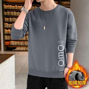 long sleeve sweater Plush winter 2020 new autumn t-shirt Men's clothes bottom coat men XH79UZ