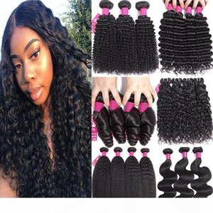 9A Brazilian Human Hair Bundles Deep Wave Kinky Curly Loose Water Wave Body Wave Straight 100% Unprocessed Virgin Human Hair Weave Extension