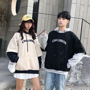 Online Red Shop Lovers 'Осенняя Одежда 2019 Новый Поддельный Свитер с капюшоном Мужской повседневной костюм корейских студентов