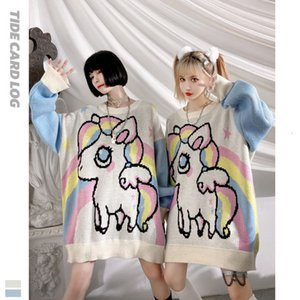 Autumn and winter new lovely rainbow Unicorn white sweater soft sister JK loose lazy neutral sweater_good