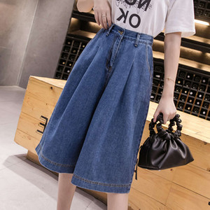 Women's jeans skirt spring and summer 2021 new fashion high waist slim loose 5-point wide leg pants