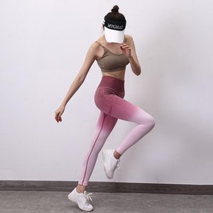 High-Waist Hip-Lifting Female Fitness Running Sports Hanging-Dye Gradient Yoga Pants
