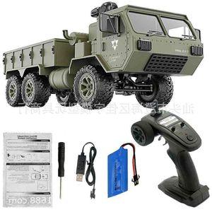 Fy004 2.4 G 6wd RC full scale control U.S. Army military truck RTR model toy car