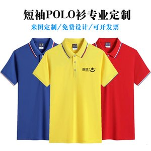 Luxury T-shirts Polo Male Lapel Short Sleeve Couple T- Corporate Culture Advertising Shirt Exprs Company Clothing